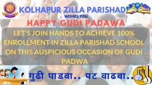 Gudi Padwa English New